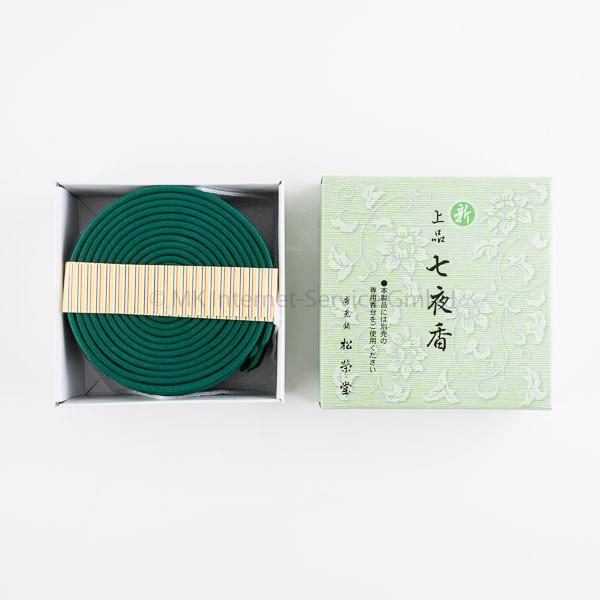 Peaceful Nights (New Johin) Ridge Series - Japanische Räucherspiralen Shoyeido
